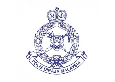 Royal Malaysian Police, Special Branch Division